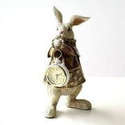 置き時計 おしゃれ オブジェ インテリア 懐中時計 アナログ スタンド クロック ラビットクロック