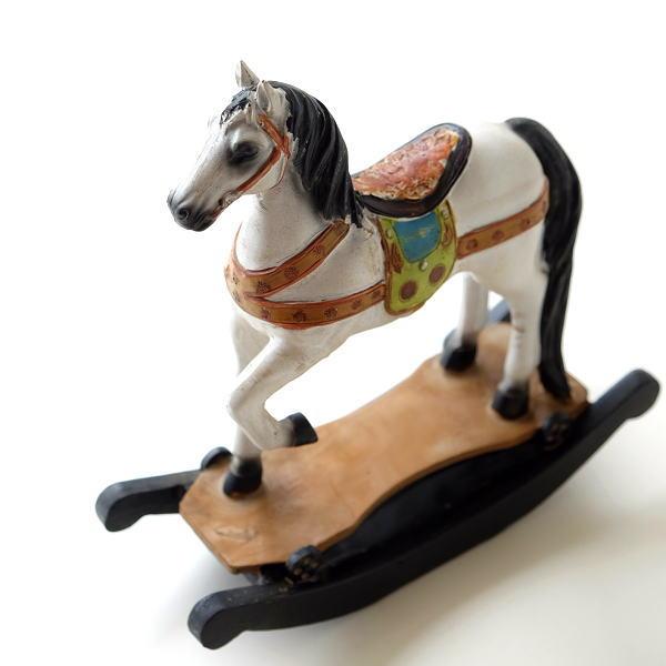 馬 ウマ 置物 オブジェ おしゃれ インテリア 雑貨 アンティークなロッキングホース