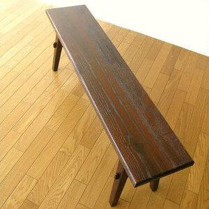 木製ベンチ120ウッドベンチ天然木玄関長椅子長いす花台ダイニングベンチリビング木のベンチシン...