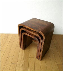 スツール木製ミニテーブル椅子チェアーイスいす花台ウッドコンパクトインテリアサイドテーブルアジアン家具シンプルウッドカーブネストスツールS