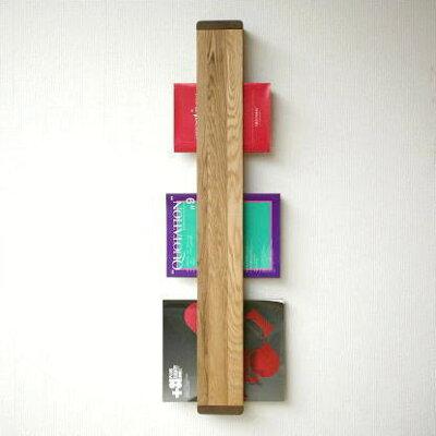 マガジンラック 壁掛け 木製 天然木 無垢 おしゃれ スリム 壁掛けマガジンラック インテリア…