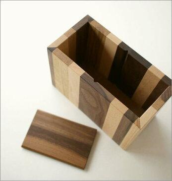 ペン立て 木製 ペンスタンド おしゃれ ペンたて 天然木 無垢 仕切り 木目 シンプル かわいい スタイリッシュ デザイン 鉛筆立て リモコンスタンド メガネスタンド 卓上 机上 収納 小物入れ 四角 長方形 ブラウン インテリア ナチュラルウッドのモザイクペンたて