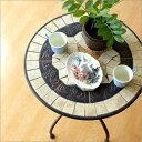 ガーデンテーブル おしゃれ アイアン カフェテーブル コーヒーテーブル ベランダ テラス バルコニー お庭 クラシック アンティーク ヨーロピアン エレガント デザイン 鉄製 エクステリア 丸テーブル 円形 幅60cm ラウンドテーブル ガーデンテーブル フュージョン