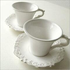 コーヒーカップ&ソーサー陶器ティーカップソーサーペアカップセットマグカップおしゃれ洋風北欧...
