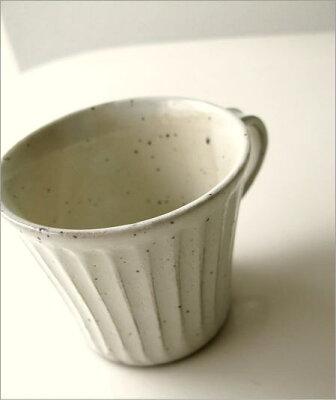 削り粉引きで温かみのあるマグカップ | 陶器マグカップ 美濃焼 コーヒーカップ 湯のみ陶器マグ...