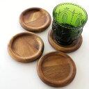 コースター おしゃれ セット 木製 天然木 アカシア コースター コースターセット シンプル 木製 敷物 丸 円形 インテリア雑貨 ラウンドコースター キッチン用品 木製雑貨 おしゃれ 北欧 セット 木のコースター ウッ