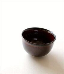 煎茶碗うるし釉