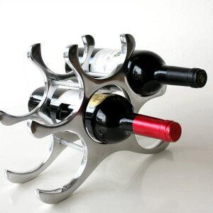 ワインラック おしゃれ 6本収納 卓上 ワインスタンド アルミのスタイリッシュワインホルダー