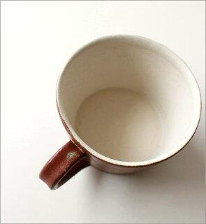 小さなスープカップ深緋釉