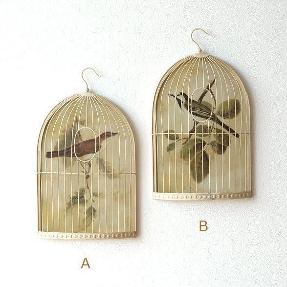 壁飾り おしゃれ ウォールデコ 壁掛け インテリア ウォールアート ウォールパネル 鳥カゴの壁飾り 2タイプ