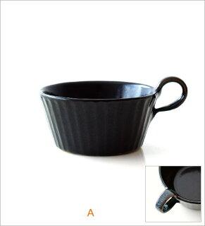 スープカップ3カラー