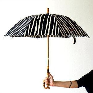 日傘 日本製 UVカット コットン100% バンブー 竹 傘 かさ カサ 和風 和柄 モダン 大人 おしゃれ コットンパラソル ストライプA