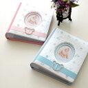 フォトアルバム 約200枚 かわいい ベビー 赤ちゃん 出産祝い プレゼント ギフト 贈り物 可愛い ピンク ブルー ラソワ ベビーアルバム2カラー
