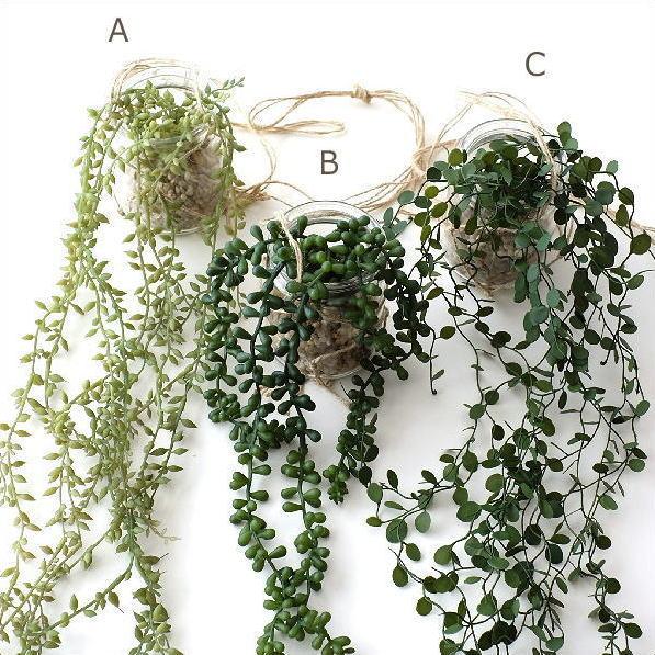 フェイクグリーン CT触媒 消臭 壁掛け 天井 壁 吊り下げ グリーン 観葉植物 インテリア 玄関 人工観葉植物 リビング トイレ 洗面所 キッチン おしゃれ かわいい ディスプレイ 雑貨 CT触媒付ハンギンググリーン3タイプ