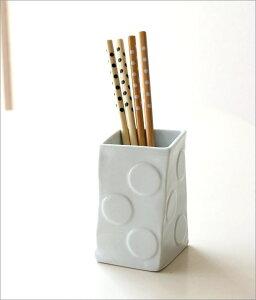 箸立て 陶器 有田焼 おしゃれ 日本製 焼き物 四角 和風 ペン立て ペンスタンド カトラリースタンド 陶器の箸立て 白磁