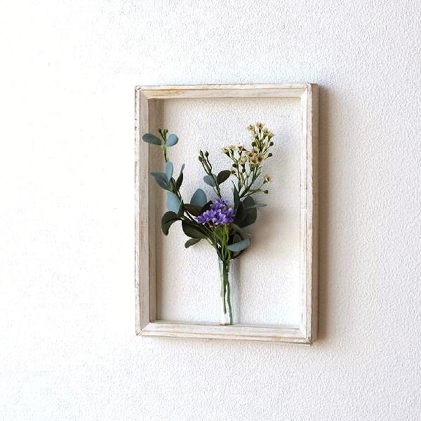 一輪挿し 壁掛け ガラス 花瓶 試験管 壁飾り 木枠 ウッドフレーム ウォールデコ フラワーベースフレーム A4