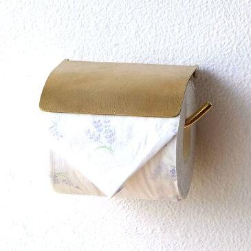 トイレットペーパーホルダー カバー 真鍮 アンティーク エレガント デザイン おしゃれ ゴールド 金 金属製 高級感 ブラスペーパーホルダー HPシンプル