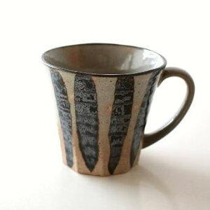 マグカップ おしゃれ コーヒー コーヒーマグ シンプル ナチュラル デザイン