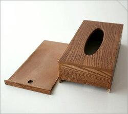 ウッドシンプルティッシュボックス
