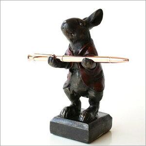 レトロなラビットのペンホルダー | うさぎペンホルダー置物ウサギ雑貨かわいいインテリアオブジ...