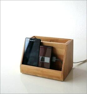 スマホスタンド携帯スタンド充電スタンド小物入れ電源コード収納バンブーモバイルステーション