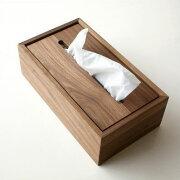 ティッシュ おしゃれ シンプル デザイン ボックス ウォール ティッシュボックスカバー ナチュラル ウォルナット