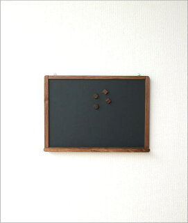 壁掛け黒板ブラックボードA3天然木製ウォールナットおしゃれインテリアマグネットが使える黒板B