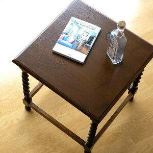 サイドテーブル テーブル アンティーク ソファー オークフリーサイドテーブル