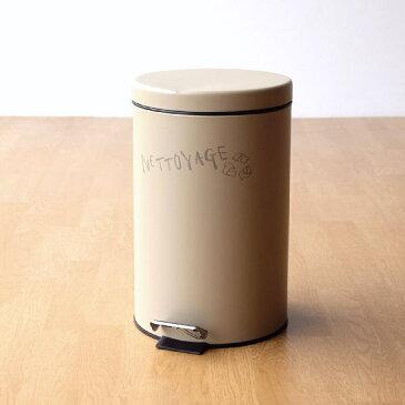 ゴミ箱 ふた付き ペダル式 おしゃれ かわいい 12L コンパクト 小さい ミニ シンプル リビング 洗面所 トイレ キッチン (アウトレット)サークルペダルビン