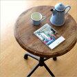 丸テーブル ラウンドテーブル 無垢 アイアン 天然木 木製 コーヒーテーブル カフェ サイドテーブル アンティーク インテリア 無垢材 木目 おしゃれ シンプル ナチュラル アンティーク 完成品 送料無料 アカシアウッドとアイアンのカフェテーブル