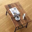 リビングテーブル 木製 アイアン コーヒーテーブル ローテーブル センターテーブル ソファテーブル レトロ アンティーク おしゃれ ヴィンテージ風 天然木 無垢 カフェ インテリア 幅80cm 奥行50cm 高さ40cm シャビーシックなテーブル A
