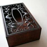 ティッシュケース おしゃれ 木製 ティッシュボックス ティッシュカバー アンティーク風 エレガント 北欧 かっこいい シンプル モダン レトロ アジアン クラシック ナチュラル 高級感 インテリア シーシャムウッド 木 無垢 鉄製 ふた付き アイアンティッシュケース