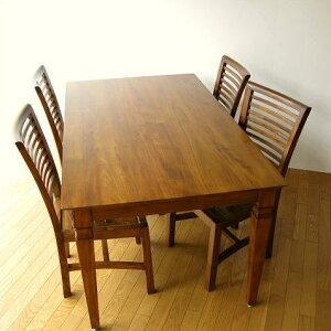 ダイニング テーブル アンティーク アジアン おしゃれ チークダイニングテーブル