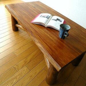 送料無料完成品木製センターテーブルコーヒーテーブルローテーブルウッドアジアン家具バリ家具...