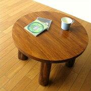 テーブル ちゃぶ台 リビング サイドテーブル コーヒー コンパクト シンプル アジアン ラウンド