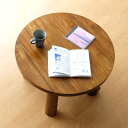 チーク無垢材 丸テーブル 木製 丸型 円形 ちゃぶ台 ローテーブル 座卓 リビングテーブル 天然木  ...