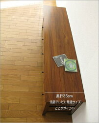 チークローボード150スリム(2)