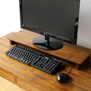 キーボード ディスプレイ モニター スタンド