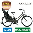 【2017モデル/幼児2人同乗適合車】[HYDEE.2(ハイディツー)](HY6C37)26インチブリヂストンxVERY電動アシスト自転車【送料プランA】 【完全組立】