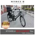 【2017モデル/ビッグバスケット特別仕様モデル】HYDEE.2 Big Basket Ver.(ハイディツー ビッグバスケットバージョン)(HY6C37)ブリヂストン電動アシスト【送料プランA】