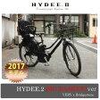 【2017モデル/ビッグバスケット2特別仕様モデル】HYDEE.2 Big Basket Ver.(ハイディツー ビッグバスケットツーバージョン)(HY6C37)ブリヂストン電動アシスト【送料プランA】【店頭受取対応商品】