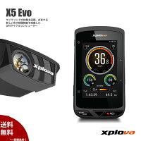 【カメラ一体型の画期的GPSサイクルコンピューター】X5EVO/Xplova(エキスプローヴァ)スピードメーター・サイクルコンピュータNCD日本コンピュータ・ダイナミクス【送料無料(離島除く)】