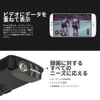 【カメラ一体型の画期的GPSサイクルコンピューター】X5EVO/Xplova(エキスプローヴァ)スピードメーター・サイクルコンピュータ【送料無料(離島除く)】【日本正規代理店品】
