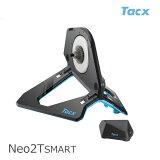 NEO2T SMART(ネオ2Tスマート)TACX(タックス)インタラクティブトレーナー・スマートトレーナー