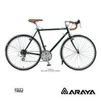 ARAYA(新家工業)FED(FEDERAL)フェデラルツーリング・サイクリング車