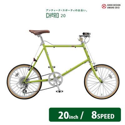 【身長に合わせて組立/段ボール処理の心配なく、すぐに乗れる自転車をご自宅にお届け。】【7月2...