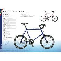 2017モデルGIOS(ジオス)FELUCA PISTA(フェルーカピスタ)小径自転車・ミニベロ【送料プランB】 【完全組立】  【身長に合わせて組立/段ボール処理の心配なく、すぐに乗れる自転車をご自宅にお届け。】