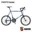 2017モデルGIOS(ジオス)PANTO(パント)小径車・スモールバイク【送料プランB】 【完全組立】