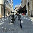 【コンテナ型バスケット搭載】在庫少量有 【BEAMSとのコラボバイク】BP02カスタム(ビーピー02)(BE-ELZC6...