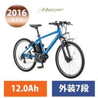【2016モデル】HURRYER(ハリヤー)(BE-ELH42)PANASONIC(パナソニック)電動アシスト自転車【送料プランA】
